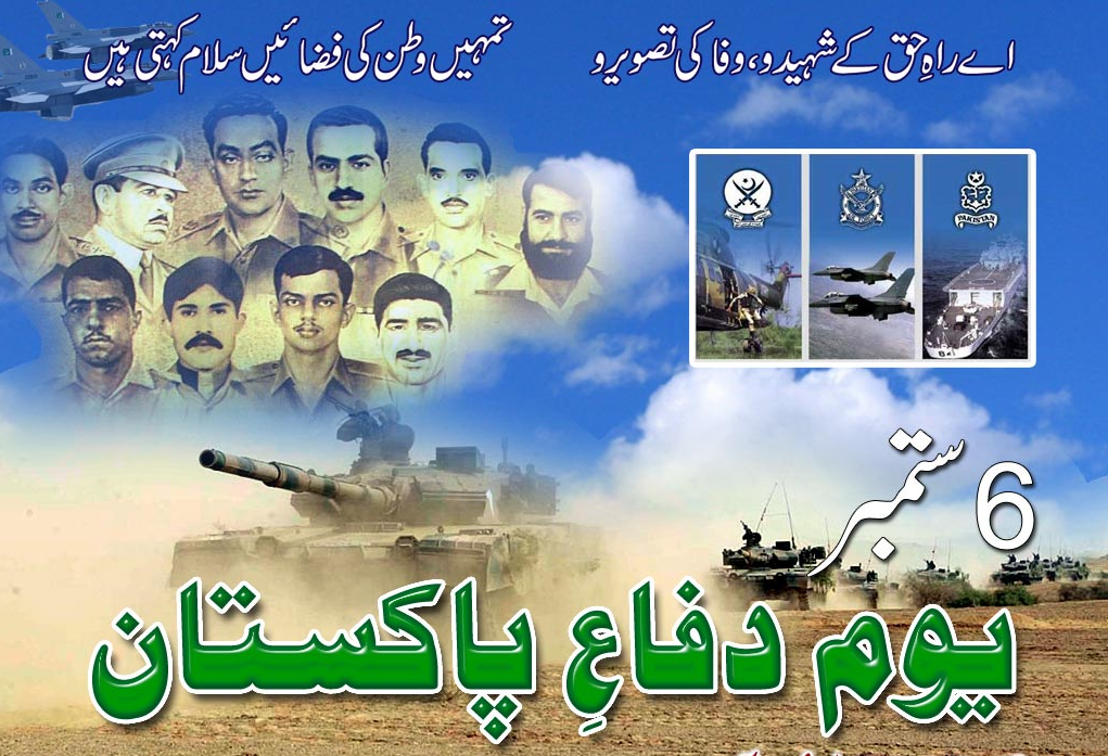 6 September , Pakistan Defence Day
